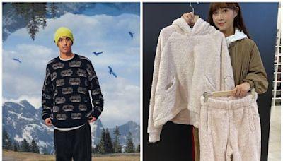 GUXUNDERCOVER針織上衣2分鐘完售!搶逛更多好貨 毛絨怪物睡衣超燒