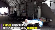 印尼疫情狂燒 單日確診近3萬急缺氧氣 醫院斷氧釀33死