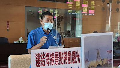 大安媽祖石雕定案 議員要求增設西濱快休息站串聯景點   蕃新聞