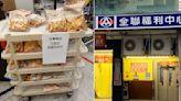 全聯免費送日本餅乾!塞爆「5層推車」內行驚:超貴賺到│TVBS新聞網