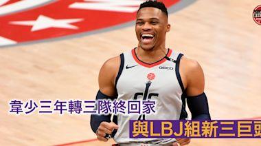 【NBA】傳韋少「愛回家」 抱占士大腿爭總冠軍