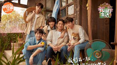 《嚮往5》主視覺海報家庭氛圍感濃厚 張藝興加入蘑菇屋引期待_中國網