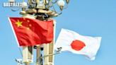 籲勿引火燒身 《環時》警告日方:離台灣問題遠點 | 大視野