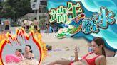淺水灣逾千人游龍舟水 泳客打沙灘排球歎日光浴