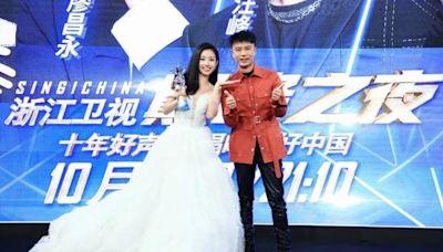 《2021中國好聲音》巔峰之夜熱度領跑,伍珂玥奪得總冠軍點燃十周年夢想舞台