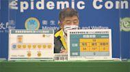 快新聞/嘉義某工廠群聚今0新增 陳時中:88人採檢陰性「疫情未擴大」