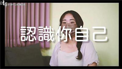 影/清大學生會長自封全台最正 網看完影片:刷新三觀