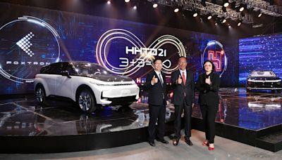 三款全新電動車登場鴻海科技日 納智捷新一代車型曝光