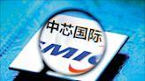 扶植關鍵產業 中國去年砸近兆補貼 - 自由財經