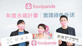 foodpanda 推出「愛地球外送」活動 啟動循環容器外送服務 減少廢棄物實現永續發展 - Cool3c