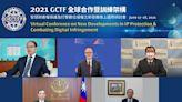台美日共商合作對策 保護營業秘密鞏固國家安全
