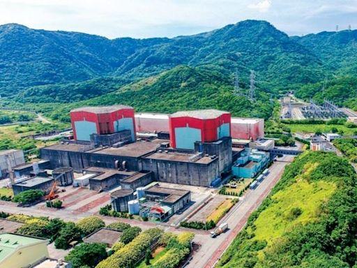 核二廠1號機月底前停機 台電3措施力保供電無虞