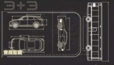 鴻海三電動車預告同場現身 10月18日展現未來藍圖