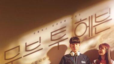 5月韓劇追劇清單|少女時代秀英演神秘角色成焦點