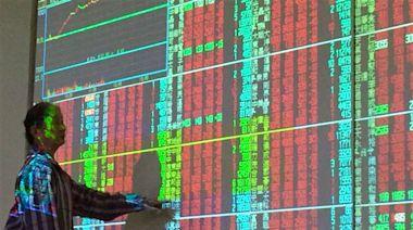 台股開盤漲82.08點 新台幣升2分為27.94元