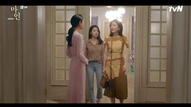 盤點《我的上流世界》李寶英劇中穿搭單品,「徐熙秀」展現溫柔大氣豪門高奢風範。
