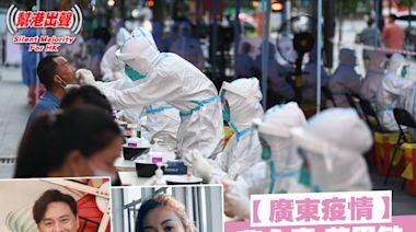 曹永廉 莊思敏 黎耀祥 劉玉翠 等32名香港藝人 拍片為廣東打氣