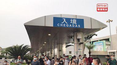 澳門稱入住自選隔離酒店後到內地的香港旅客有增加趨勢 - RTHK