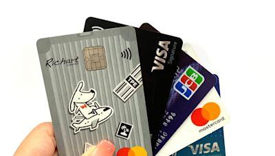 數位五倍券加碼變「十倍券」,這五家銀行回饋優惠看這裡