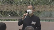 曾鈺成:中共對國家及香港有重要影響 學生需加深認識