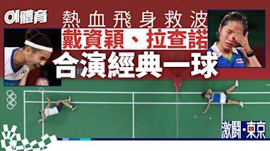 東京奧運.羽毛球|戴資穎力戰反勝 拉查諾悔恨之淚感動全民