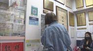 私家診所周二起接種科興疫苗 有醫生接逾千查詢