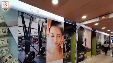 Goji Studios被指裁員400人 指已向150名全職員工提供新合約