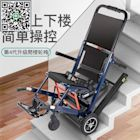 ��現貨免運��美國Ainsnbot電動爬樓梯輪椅全自動智能上下樓神器老人爬樓機