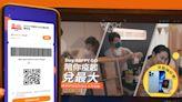HAPPY GO公布卡友五倍券消費調查 逾3成計畫年底用完