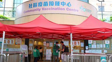 新冠疫苗|考慮延長接種中心運作1個月 接種率9月底有望達7成