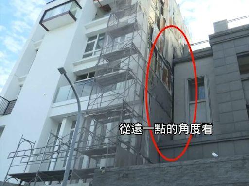 棟距剩17cm 老夫妻控建築師蓋屋