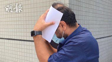 染變種新冠病毒印裔男獲准保釋 不得離港5月31日再訊 (13:09) - 20210518 - 港聞