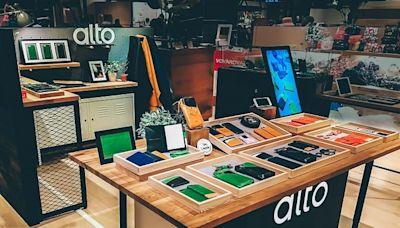 義式皮革美學「Alto」為iPhone 13打造專屬層次美 - 工商時報