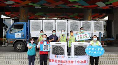 盼疫情降溫!嘉義東北扶輪社捐贈水冷扇 助醫護人員一臂之力