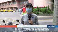 專責病房護理師 接種2劑仍染疫