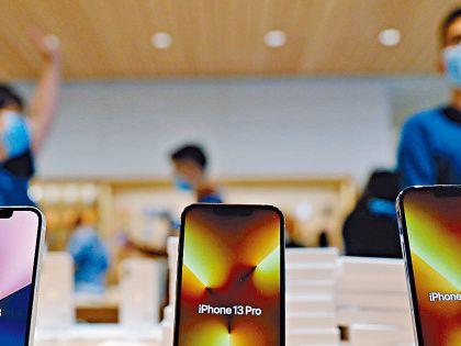 iPhone 13料因缺晶片減產千萬部