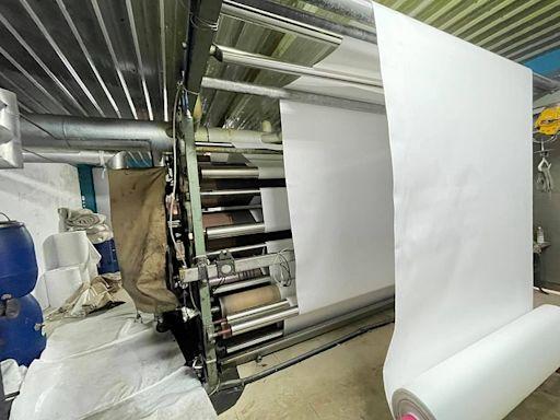 濾全企業─集塵袋、集塵布管、液體過濾袋