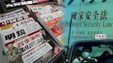 禁書天堂?●專題|港出版自由名存實亡 台為港人印消失的「禁書」 | 蘋果日報