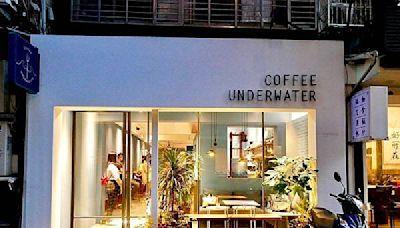 Coffee Underwater*職人精神 玩味咖啡*