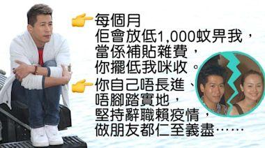 蔡國威FB誓言無逼走破產韓君婷 直斥對方不長進:做朋友都仁至義盡 | 蘋果日報