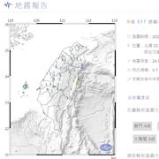 氣象局 地震