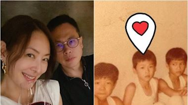 賈永婕老公曾是體操隊! 拿過「台北市全能金牌」超狂戰績曝