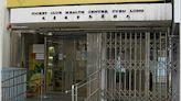 元朗賽馬會健康院病人診期突取消 揭由陌生人致電 醫管局已報警