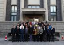 「電子競技員國家職業技能標準」終審會在京成功召開
