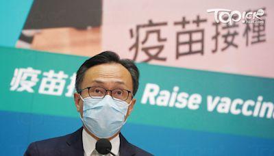 【新冠疫苗】政府增設4個新冠疫苗接種站 無須預約可即場接種 - 香港經濟日報 - TOPick - 新聞 - 社會