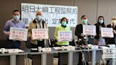 梁美芬成立明日大嶼監察小組 稱與民主派離任無關:我哋係constructive | 獨媒報導 | 香港獨立媒體網