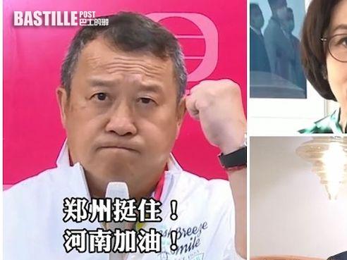 TVB藝人為災民打氣 香港開電視拍片寄願災情早日過去   娛圈事