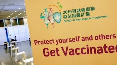 信報即時新聞 -- 梁子超批疫苗風險通報有問題 令長者虛驚