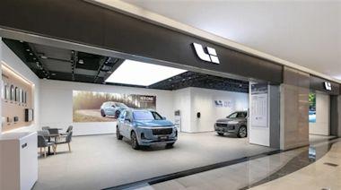 《新股消息》理想汽車-W(02015.HK)錄孖展認購逾34億元 公開部分超購1.27倍