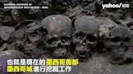 阿茲提克骷髏塔再發現119頭骨 驚見女人孩童成「活人祭品」可能證據